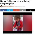 """【海外発!Breaking News】おもちゃの釣り竿で""""50cmの大物""""をキャッチした少女<動画あり>"""