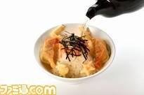 商品名:こだわり魚介だし茶漬け~泳げ!焼き餃子!~ 価格:420円