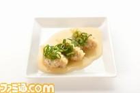 商品名:海鮮フカヒレえび餃子 価格:660円