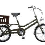 【荒川シーバス2016】昨日の連発が嘘みたい!そんな時は欲しい自転車を妄想する。