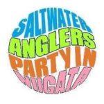 四国・香川で始まったソルトアングラーたちの宴、SALT WATER ANGLER'S PARTYが遂に新潟で開催!