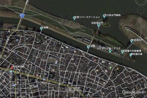 【釣り場】荒川岩淵関緑地周辺を探索♪(北区岩淵・志茂)