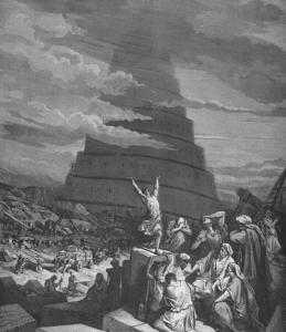 バベルの塔(wikipediaより)