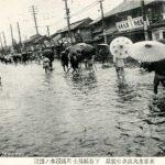 【荒川事件簿】死者769人。我らが放水路は彼らの犠牲の上に