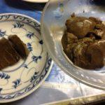 【閲覧注意】アカエイ肝を刺身&茹でて食べてみた♪ 白雪姫を抹殺した毒林檎の原料発覚か?