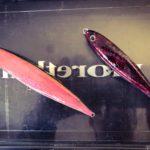 【荒川シーバス2018】毎回釣れるのにバレる呪われた自作ルアー。。。スケキヨの呪い。。。
