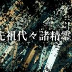 【荒川シーバス2019】バチ抜け終盤戦!抜けるよ抜けまくるよ!バチソーメン!アーメン!