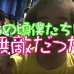 【YouTube】ファミコン世代が大興奮!ゲーム芸人フジタが面白すぎる!