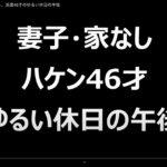 編集部オススメの記事